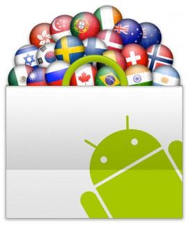 Google's Android Market logo