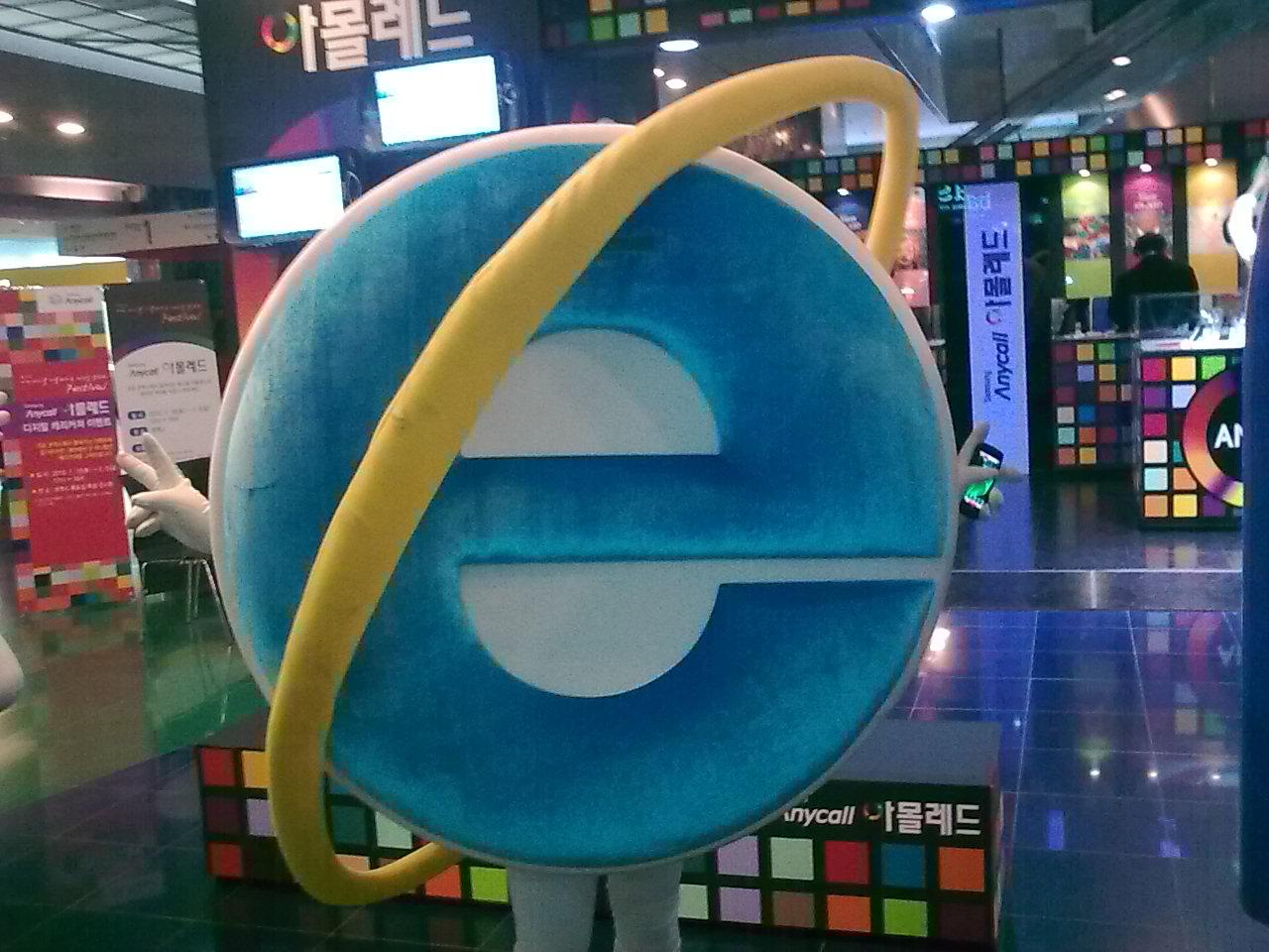 Internet Explorer mascot