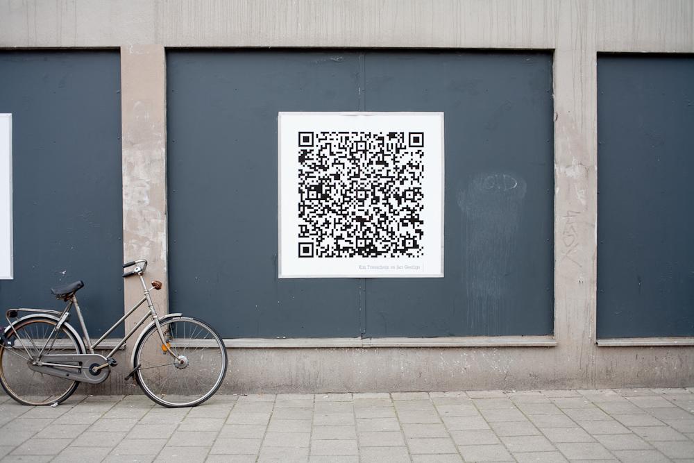 Large QR code