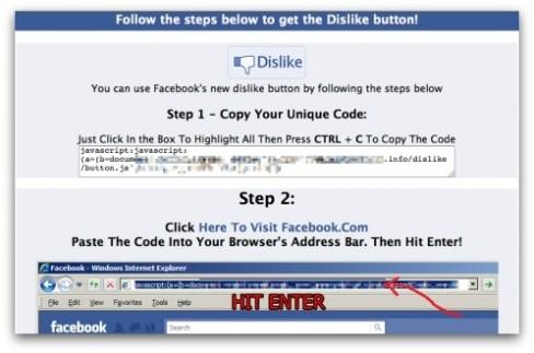 Dislike button address bar