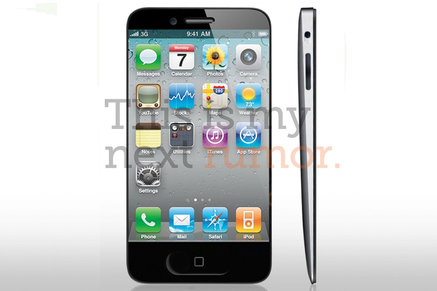 Is this the iPhone 5?