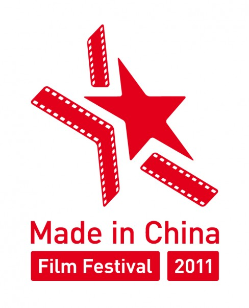 Made in China Film Festival