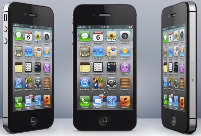 The new iPhone 4S will look identical to the current iPhone 4