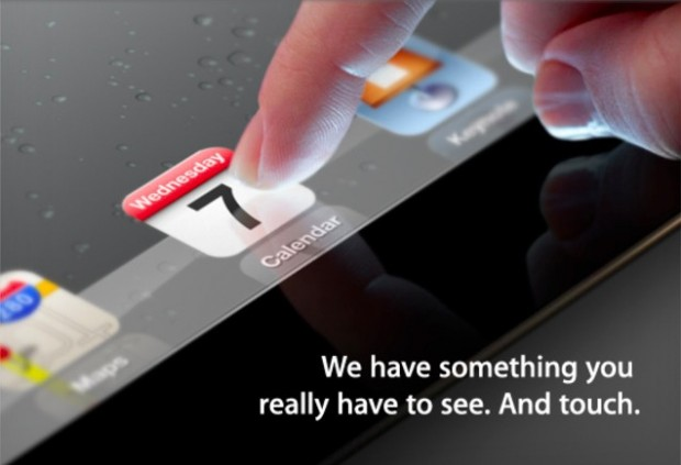 Apple's March 7 announcement