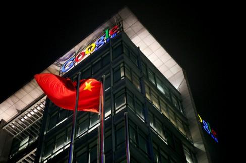 Google HQ in Beijing