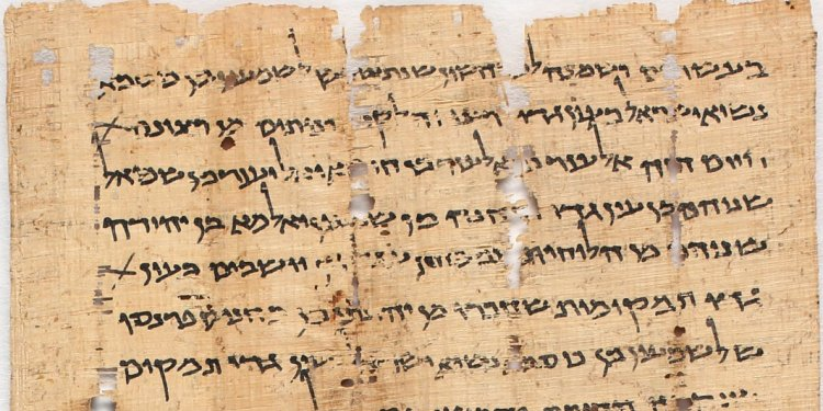 Google preserves more of the Dead Sea Scrolls & shares them with the world