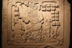 Mayan Cancuen panel - wikimedia