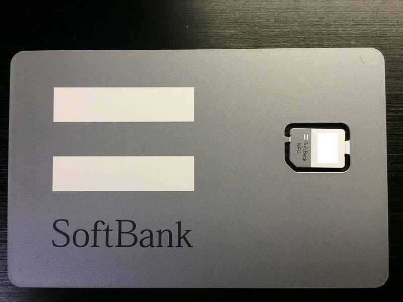 softbank tech bubble