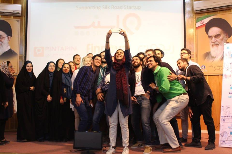 iran startup conference