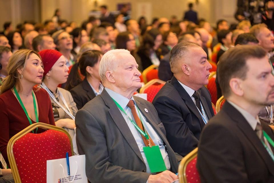 qazaqstan technology forum