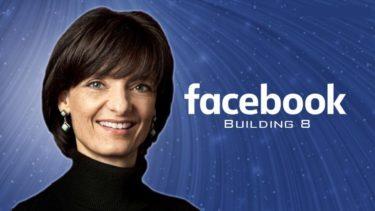 facebook portal building 8