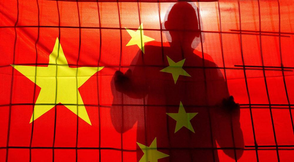 china uyghurs technology