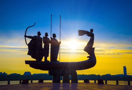 Founders of Kiev Monument. Ukraine