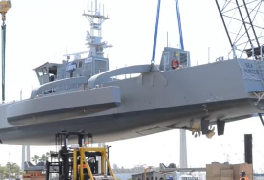 darpa unmanned vessel