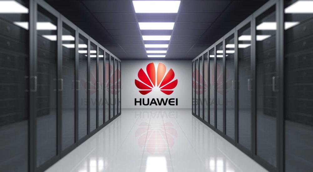 huawei data
