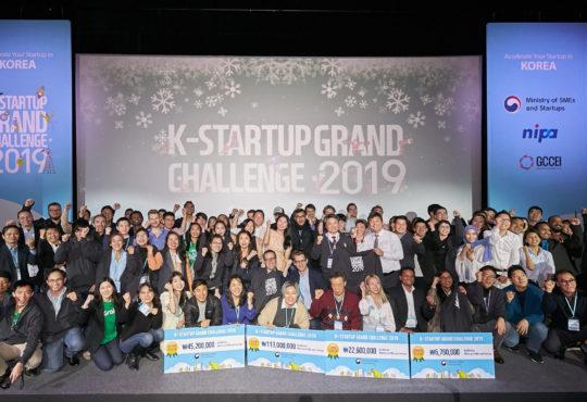 K-Startup Grand Challenge