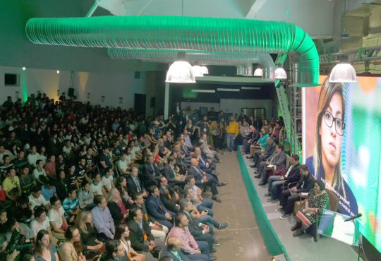 Technology Hub Ciudad Juarez