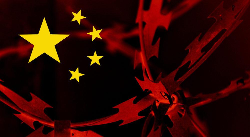 china technology oppression