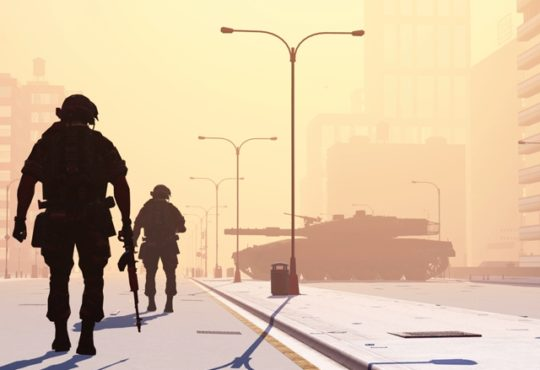 urban surveillance military