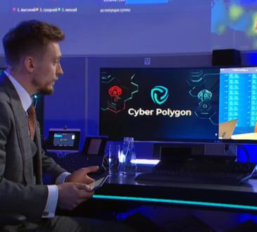 Cyber Polygon 2021